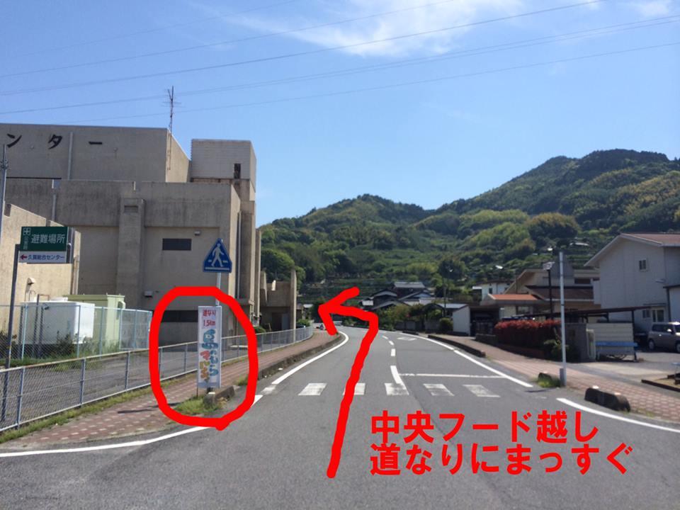 traffic-3